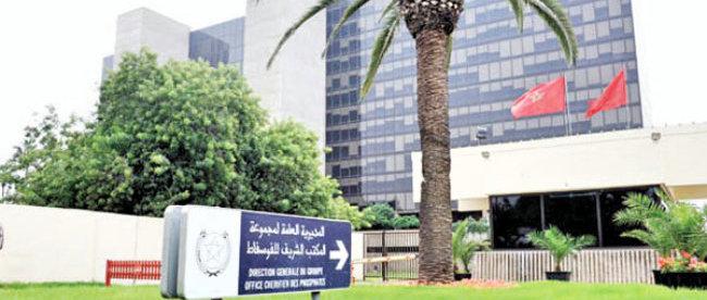 Complejo residencial del Grupo OCP en Marruecos