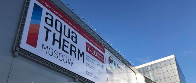 Dropson en Aqua-Therm Moscow 2017